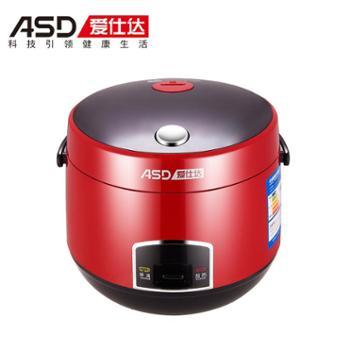 爱仕达电饭煲 AR-L2002 2L