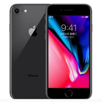 Apple iPhone 8 256G 手机