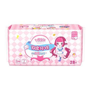 七度空间 少女系列纯棉表层日用超薄卫生巾 245mm*28片.