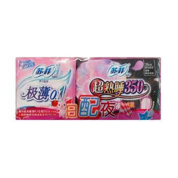 苏菲日配夜组合装(极薄0.1日用16片+超熟睡350夜用4片)