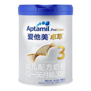 Aptamil爱他美卓萃幼儿配方奶粉3段900g(12-36个月)