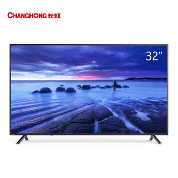 长虹32M132英寸窄边蓝光LED平板液晶电视(黑色)