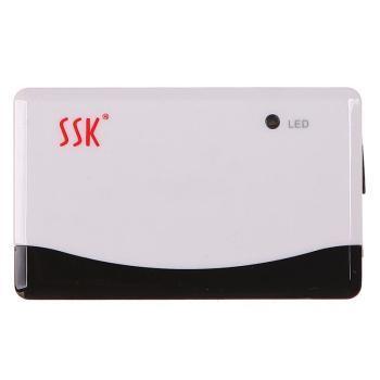 飚王(SSK) 奔腾全能王 SCRM010 读卡器 白+黑色