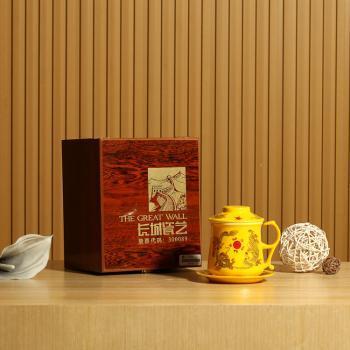 长城瓷艺龙凤呈祥陶瓷单杯商务送礼礼品茶杯会议杯黄色