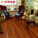 安信地板 萼叶茜木 全实木 纯实木地板