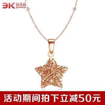 时尚18K金五角星项链吊坠套链五星锁骨链星星项坠送礼