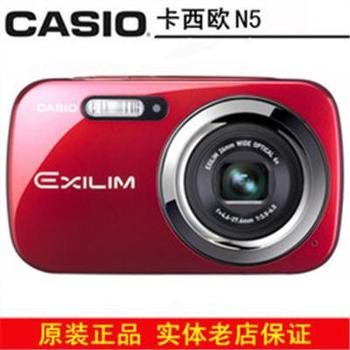 Casio/卡西欧EX-N5数码相机美颜6倍变焦1610万像素原装正品