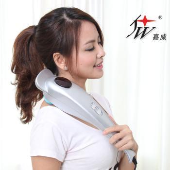 嘉威按摩器JW-6按摩捶/锤按摩棒按摩器材颈部腰部
