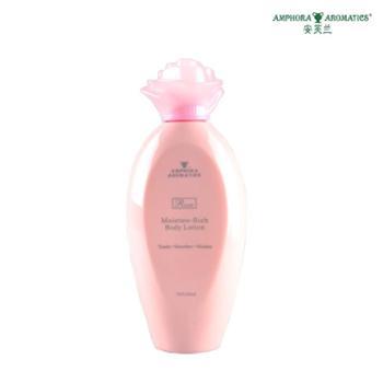 玫瑰嫩白润体乳 蕴含玫瑰精油 身体保湿滋润