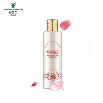安芙兰玫瑰有机精华原液200ml 补水保湿 爽肤水 柔肤水 提亮柔肤