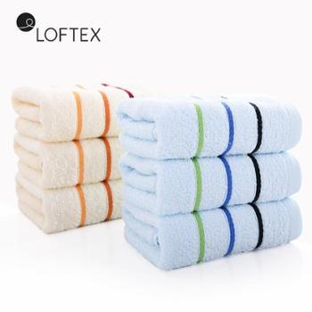 亚光纯棉素色彩条浅色三条装毛巾轻薄款新颜毛巾三条装