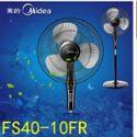 美的电风扇FS40-10FR 遥控电风扇 家用遥控式落地扇 正品美的 全国联保