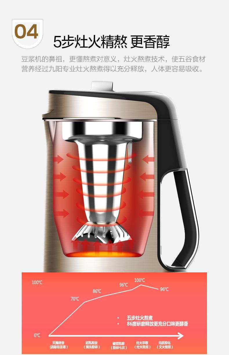 九阳 Joyoung 豆浆机DJ13R P10新款家用 免滤 全自动 破壁无渣 多功能 豆浆机