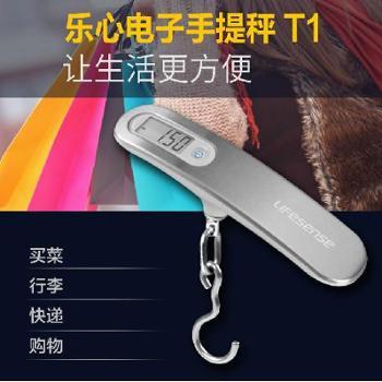 乐心t1高精度不锈钢便携式手提秤旅行购物快递电子手提秤