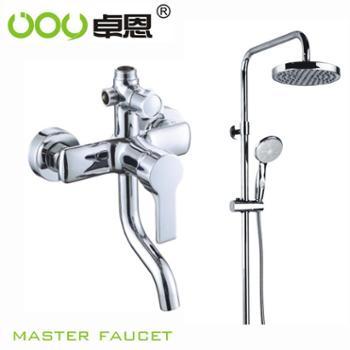 卓恩卫浴淋浴器花洒套装L9805