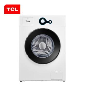 TCL XQG65-Q100 6.5公斤全自动小型滚筒洗衣机 家用静音节能