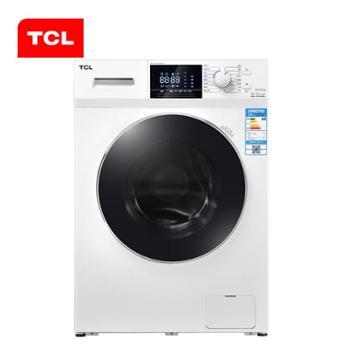 TCL XQG85-F14303HBDP 8.5公斤变频洗烘一体滚筒全自动洗衣机