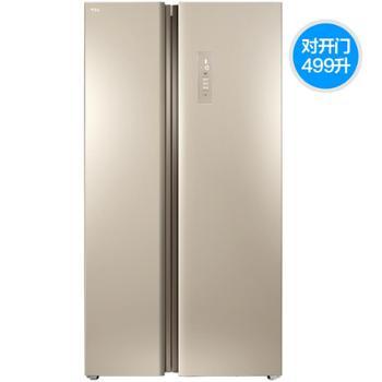 TCLBCD-499WEF1499升风冷无霜均匀制冷电脑温控对开门冰箱(流光金)