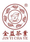 广西梧州金益六堡茶业有限公司
