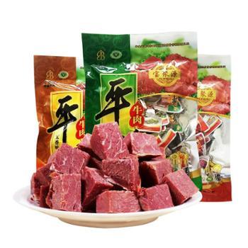宝聚源平遥牛肉口口香熟食真空小袋两种口味258gX3袋