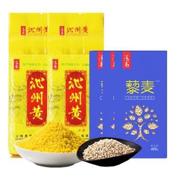 雁门清高沁州黄小米搭配白藜麦组合装 粥米搭档