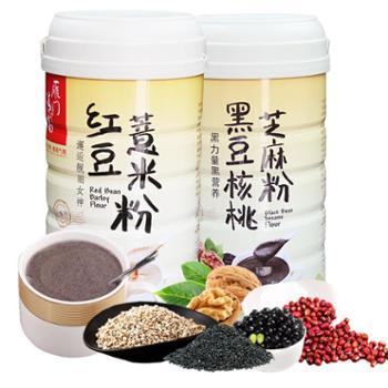 雁门清高红豆薏米粉 黑豆核桃芝麻粉营养代餐粉518gX2桶