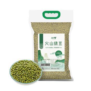 利黄山西小杂粮绿豆2.5kg