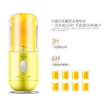 Joyoung/九阳 便携榨汁机 JYL-C902D 随身果汁机 充电式榨汁机