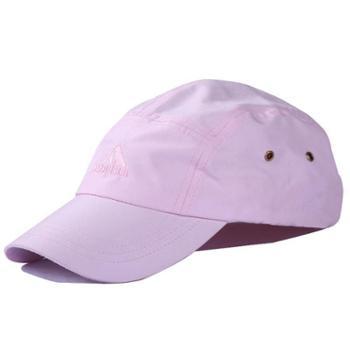 xout.cn防紫外线户外帽男女速干帽子遮阳帽户外帽子一元限购