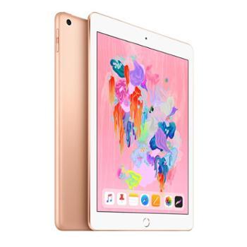 2018款AppleiPad9.7英寸平板电脑