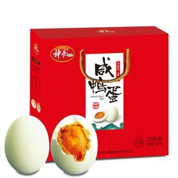 神丹品牌熟咸鸭蛋礼盒装20枚高端礼盒流油咸鸭蛋湖北特产送礼佳品