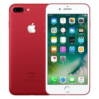 【现货发售】Apple苹果iPhone7Plus全网通4G手机5.5英寸苹果7plusiPhone7plus苹果7plus