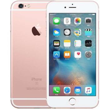 四川刮刮乐【现货速发】Apple/苹果 iPhone 6s Plus / 5.5英寸 全网通4G手机 顺丰包邮 全国联保 国行正品