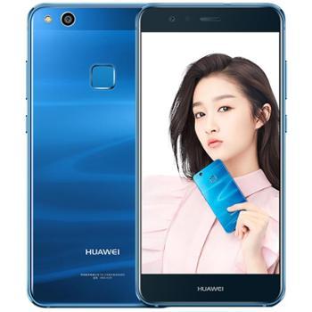 【现货速发】Huawei/华为 nova 青春版 全网通 移动联通电信4G 双卡双待 智能手机