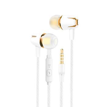 VPB立体声线控耳机S9 入耳式手机电脑mp3通用耳塞带麦克风语音重低音耳机 橙屋尚品