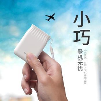 倍思小香包移动电源10000毫安PPXB-01充电宝【橙屋尚品】