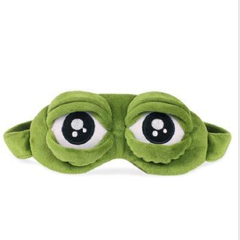 超萌青蛙眼罩个性悲伤蛙眼罩遮光透气可加冰袋