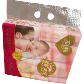 丽邦亲亲宝贝1提6包3层婴儿抽纸113抽宝宝面巾纸原浆抽餐巾纸