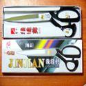 金剑剪具优质高碳钢锻打12#裁缝剪服装剪