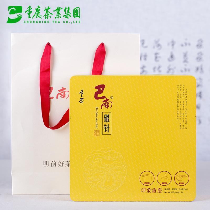 重茶巴南银针180g 绿茶茶叶 2015新茶 特级明