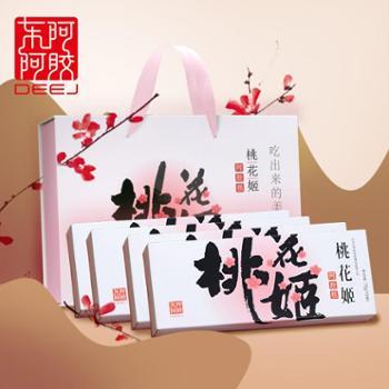 桃花姬礼盒75g*4盒