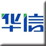 岳阳华信人造板有限公司