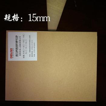 华信人造板 中密度纤维板 普板 厚度规格 15mm