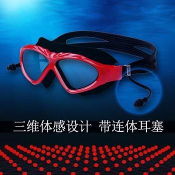 【628搜实惠】连体耳塞泳镜 大框防雾泳镜高清游泳镜 平光电镀游泳眼镜 6901
