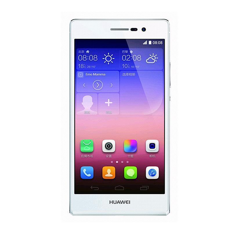 华为手机P7-L00联通版,善融商务个人商城仅售2299.00元,价格实惠,品质保证-手机