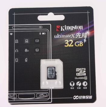 金士顿tf32g高速内存卡micro/sd储存卡Class10手机内存卡