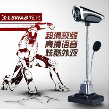 炫光M800摄像头高清免驱台式电脑视频笔记本带麦克风夜视话筒