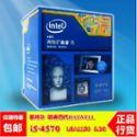 Intel/英特尔酷睿i5-4570 台式CPU四核 1150针 中文盒装 配Z87-K