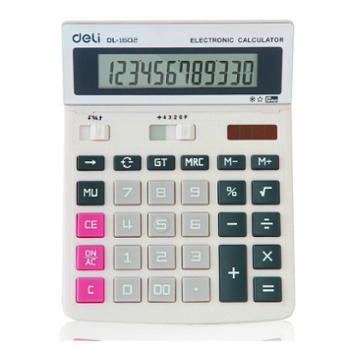 得力太阳能计算器1602财务专用多功能计算器可调视角