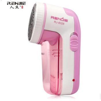 人杰RJ-8328剃毛球器充电式毛球修剪器剃除毛器去球器剃毛机